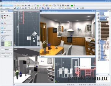 программа Cyber Motion 3D Designer