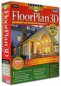 программа для проектирования Floor Plan 3D