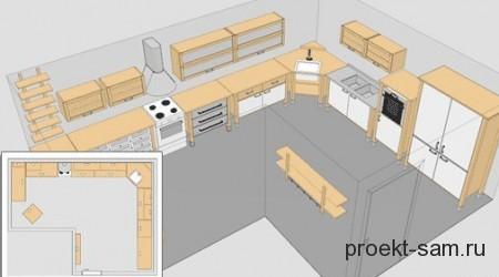 Ikea Home Planner На Русском