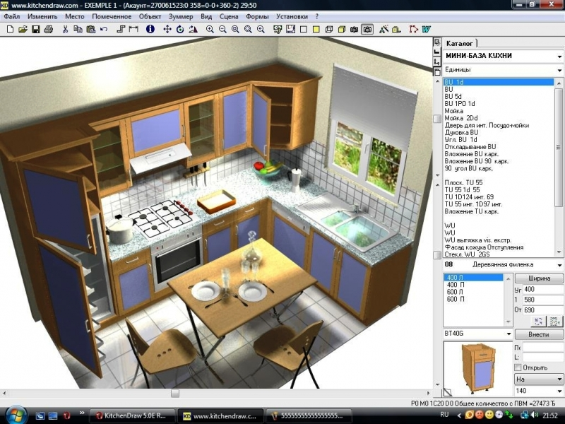 for Interior design drawing programs