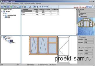 Программы для расчета деревянных и пластиковых окон.