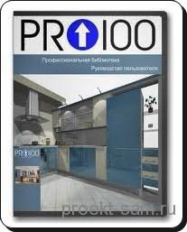 программа Pro100