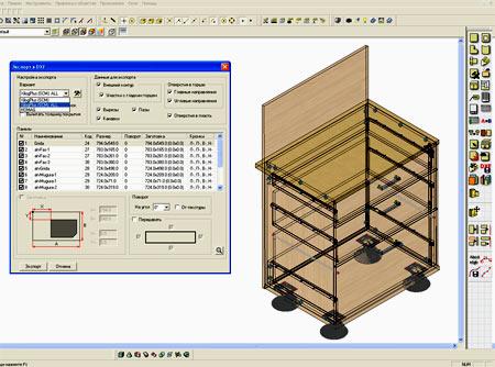 Программа Для Проектирования Мебели И Раскроя Скачать Бесплатно - фото 2