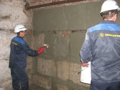 проникающая гидроизоляция стен дома изнутри
