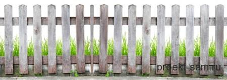 простой забор между соседями
