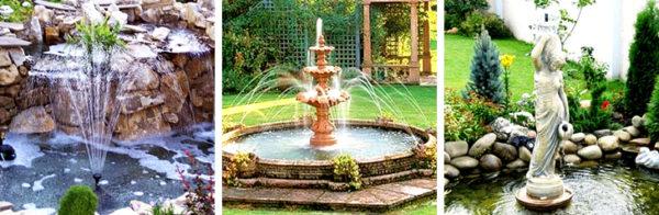 размещение фонтана