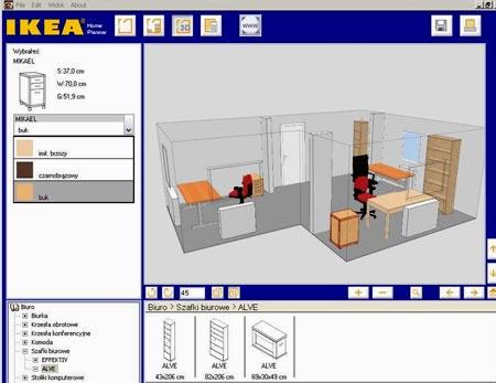 расчет стоимости Ikea