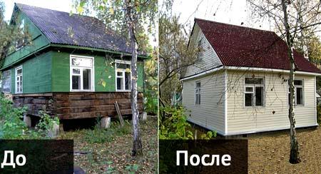 реконструкцию существующих жилых домов и строений.