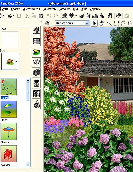 интерфейс программы наш сад