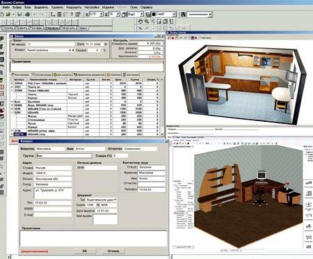 проектирование базис салон