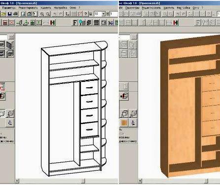 интерфейс программы базис шкаф