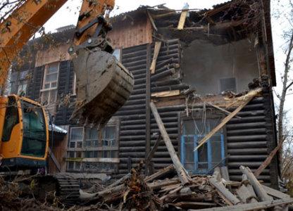 снос аварийного здания