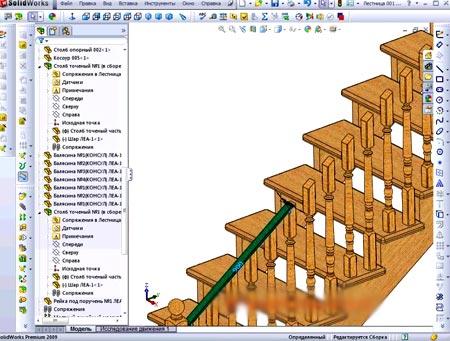 программа SolidWorks