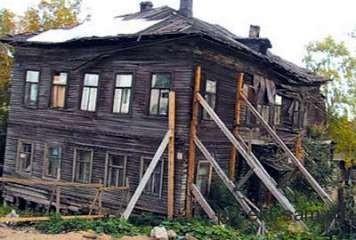 старый покосившийся дом