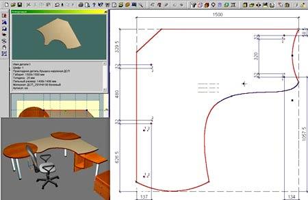 проектирование стола