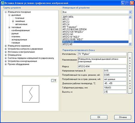 программа SunoCAD