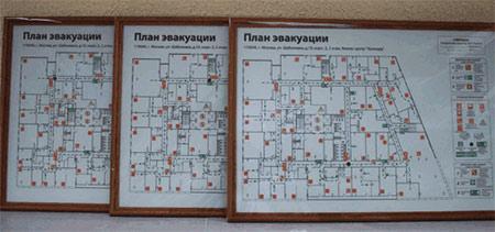 план эвакуации завода