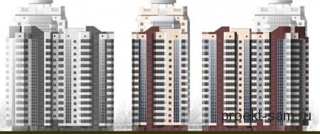 типовой проект многоэтажного жилого дома
