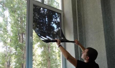 тонировка стекол в квартире