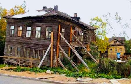 укрепление аварийного жилья