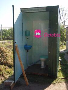 утепление туалета