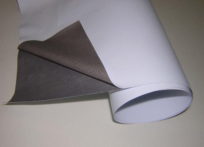 Светоблокирующий материал