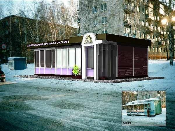 Продуктовый магазин возле дома