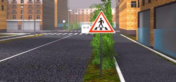 Предупреждение о пешеходном переходе
